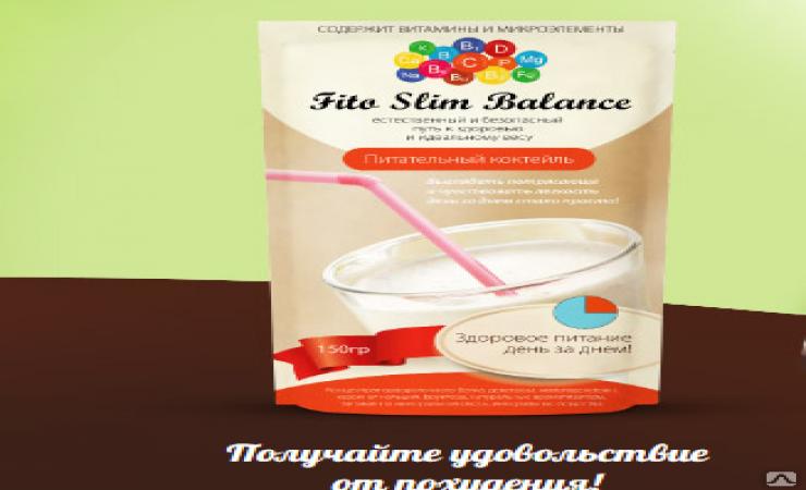 коктейль FitoSlimBalance